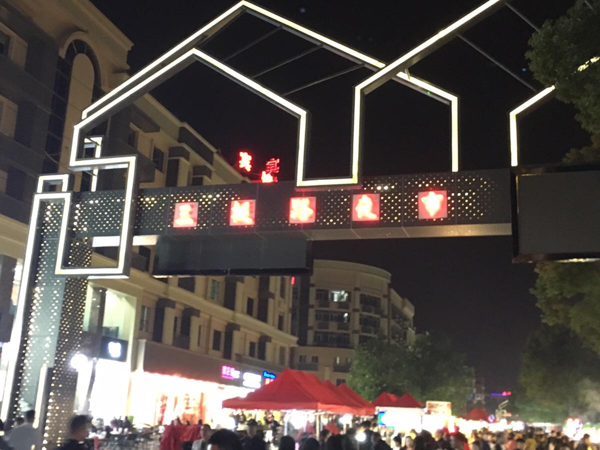 中国人は適当で、商品も粗悪品なのか?インターネットビジネス 物販の仕入先